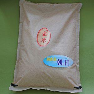 朝日玄米2kg入