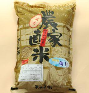 朝日玄米5kg入