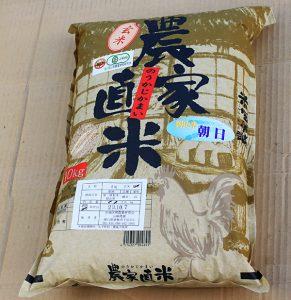 朝日玄米10kg入