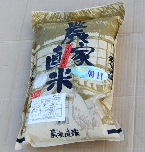 朝日-白米5kg入