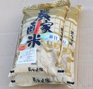 朝日白米15kg入