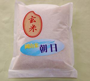 朝日玄米お試し袋入